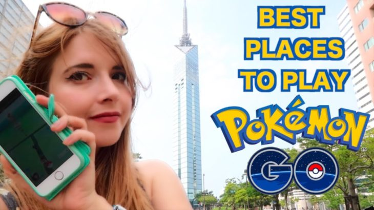 Pokemon GO in Fukuoka   福岡市でポケモンゴー