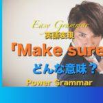 パワー 英文法 55