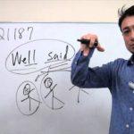 英語英会話一日一言-Q1187