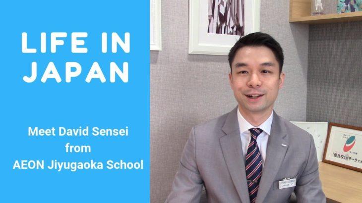 AEON Jiyugaoka School – Meet David Sensei