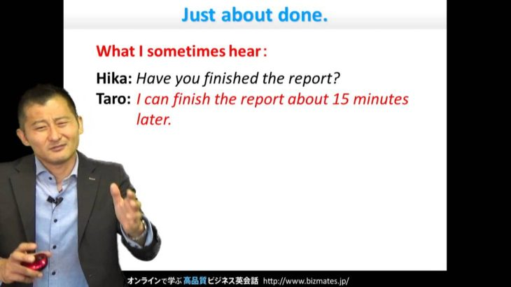 """Bizmates初級ビジネス英会話Point 106 """"Just about done."""""""