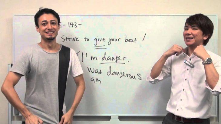 Positive English 143