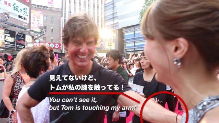 トムクルーズにインタビュー!// Interviewing Tom Cruise! 〔# 348〕
