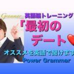 パワー 英文法 120