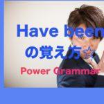 パワー 英文法 1