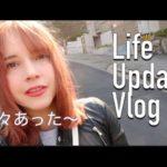 ✨ Life Update  And Sakura Walks ✨久しぶりのお喋りブログと桜 ✨