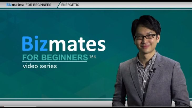 """Bizmates初級ビジネス英会話 Point 164 """"energetic"""""""