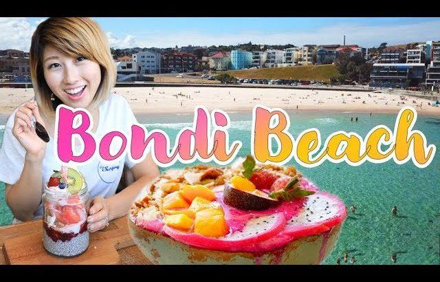 シドニーのインスタ映え抜群のビーチカフェ✨ Speedo's Cafe Bondi Beach♪〔#650〕