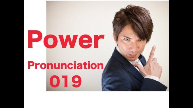 Power Pronunciation 019