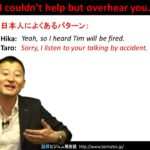 """Bizmates無料英語学習 Words & Phrases Tip 148 """"I couldn't help but overhear you"""""""