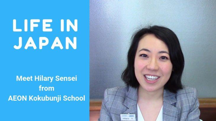 AEON Kokubunji School – Meet Hilary sensei