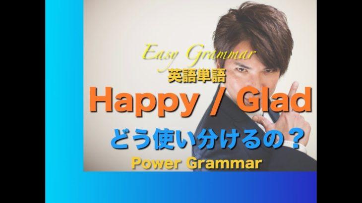 パワー 英文法 70