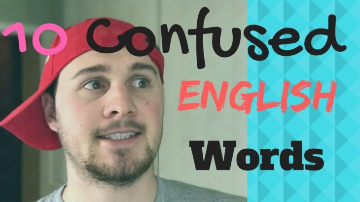 Improve your English | Learn 10 COMMONLY confused English Words!!!