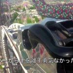 NIPPON珍道中 FUJI-Q with MEGWIN! 富士急ハイランド