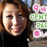 ニューヨーカーしか知らないセントラル・パーク!// Central Park before 9AM!〔#415〕
