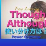 パワー 英文法 33