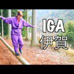 NINJA TRAINING IN IGA! Japan's oldest and most famous Ninja Village!