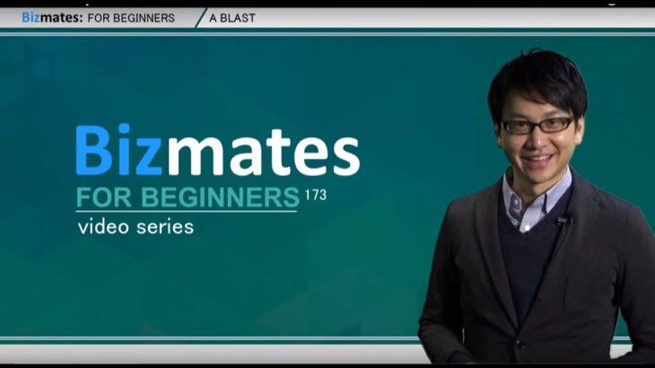 "Bizmates初級ビジネス英会話 Point 173 ""a blast"""