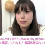 【プラスワン英語法】1分英会話レッスン動画「携帯の充電ない」