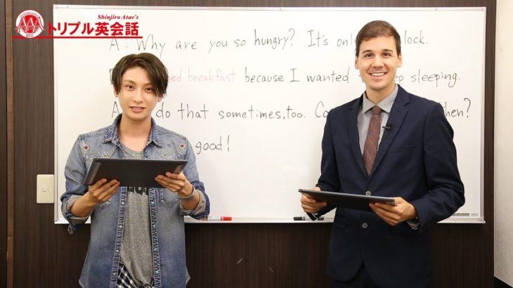 AAA與真司郎 トリプル英会話 #7「skip breakfast」 presented by ECC