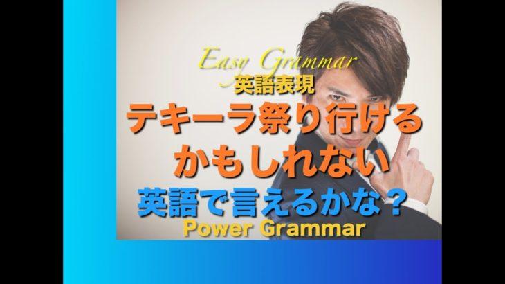 パワー 英文法 40