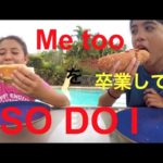 ハッピー英会話レッスン#123/Me too を卒業してSO DO I !!with  英会話リンゲージ