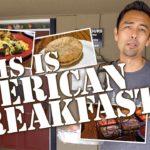 アメリカ定番の朝食の楽しみ方【#290】