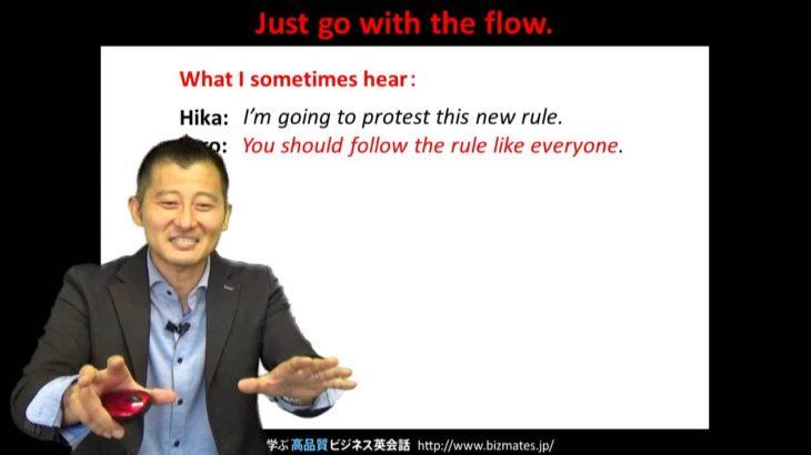 "Bizmates無料英語学習 Words & Phrases Tip 157 ""Just go with the flow."""
