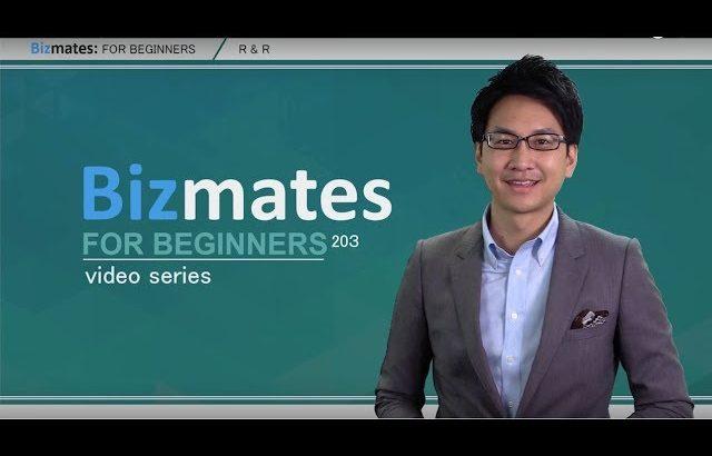 """Bizmates初級ビジネス英会話 Point 203 """"R&R"""""""