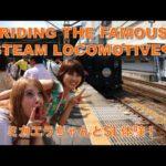 ミカエラちゃんとSL体験 !// Riding the steam locomotive with Micaela!〔# 135〕