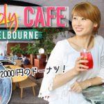 海外のおしゃれレストランで会話をしてみよう☆ VR WEEK 4/5【VR180】〔#772〕