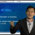 "Bizmates無料英語学習 Words & Phrases Tip 216 ""at will"""