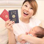 明日出発!産後初めての海外旅行✈️ ちか旅?プリ旅?????〔#718〕