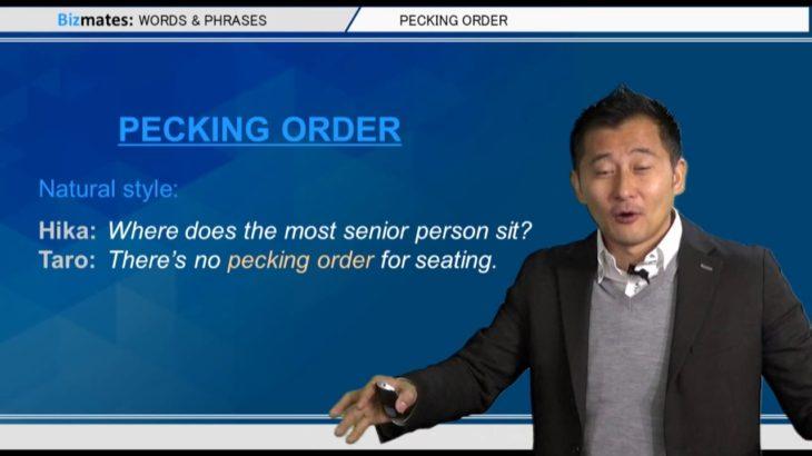 "Bizmates無料英語学習 Words & Phrases Tip 230 ""pecking order"""