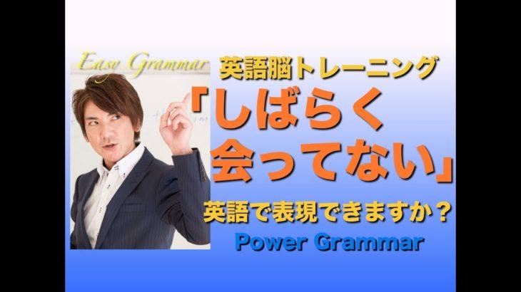パワー 英文法 105