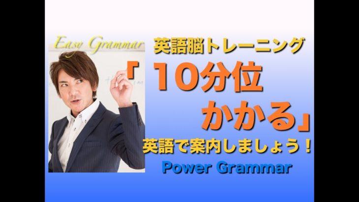 パワー 英文法 93