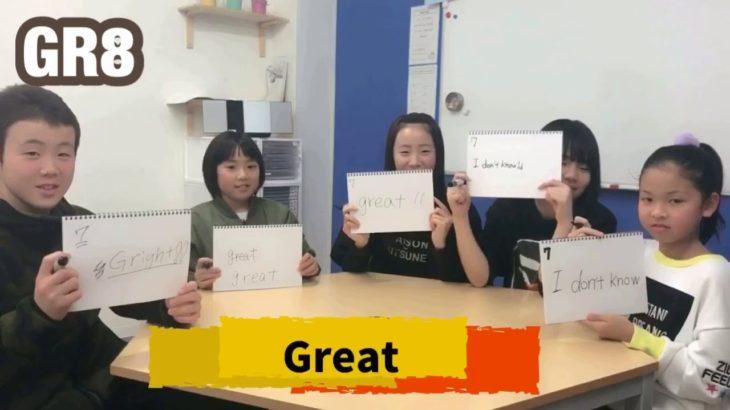 【プラスワン英語法】メールで使う『チャット用語』英語クイズ