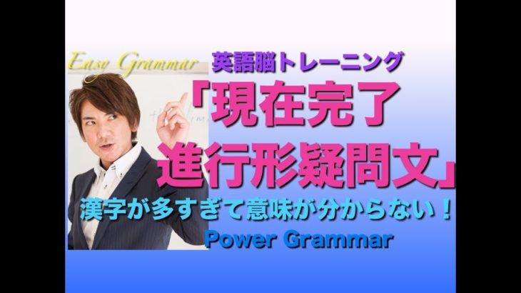 パワー 英文法 97