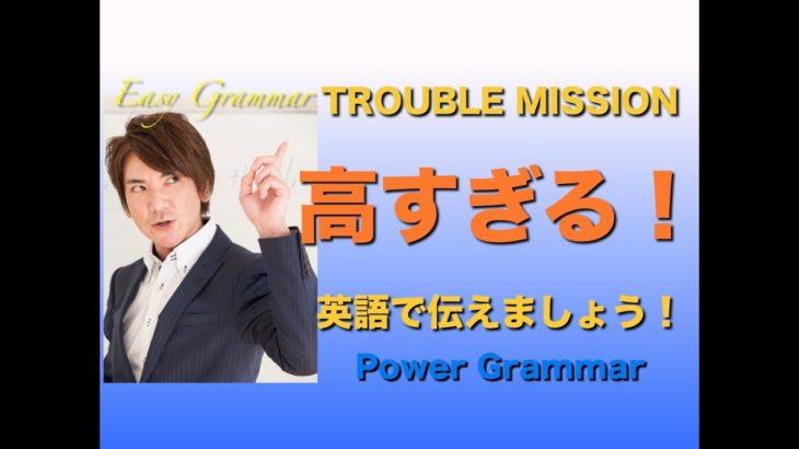 パワー 英文法 107