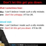 """Bizmates無料英語学習 Words & Phrases Tip 167 """"Don't let this get you down."""""""