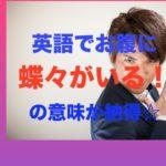 パワー 英語発音 71