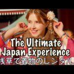 Renting A Kimono in Tokyo | 着物を借りて浅草を観光巡り