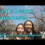 Happy Japanese Lesson  #1 How to Introduce Yourself in Japanese