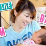 子供が生まれてからの生活!Life with a newborn!〔#713〕