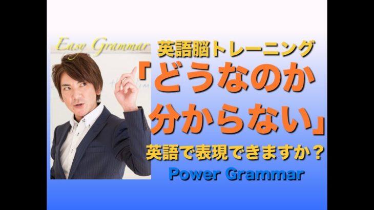 パワー 英文法 113