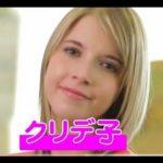 Japanese Comedy! デコマ家に入りました!