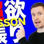 """英語発音&英文法:会話例で全面的なトレーニング(#5 """"遊び人"""")"""