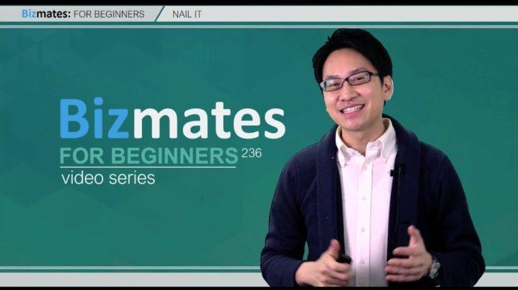"""Bizmates初級ビジネス英会話 Point 236 """"nail it"""""""