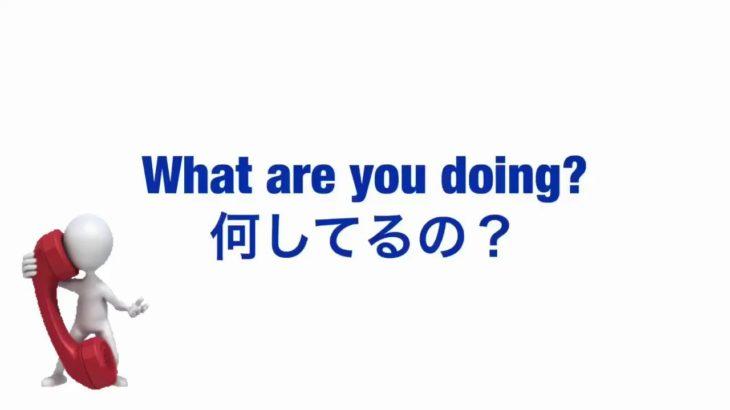 【プラスワン英語法】1分で英語学習~ゆっくりしてるとこ~(I'm just chilling.)