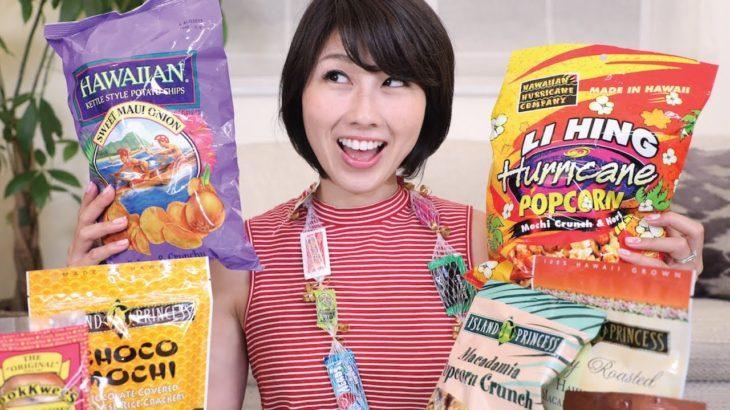 ハワイのお菓子????みんなで食べよう????✨〔#557〕